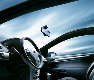 Автомобільне скло